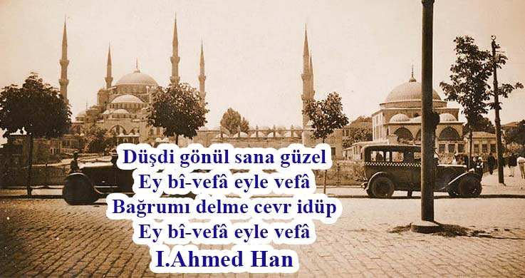 I. Ahmed Han