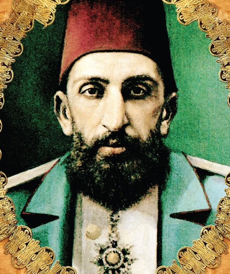 2.Abdülhamid.HanII